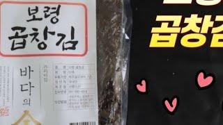 보령곱창김 맛있는 김으…