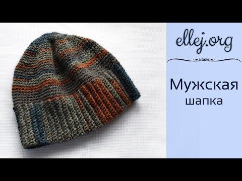 мужская шапка крючком из столбиков без накида Ellej вязание
