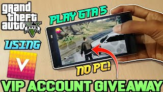 Play GTA V rally for Cloud game and android device is 4g for paly in hindi