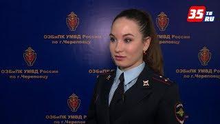 Самую красивую женщину-полицейского выбирают на Вологодчине