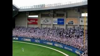 2005年プレーオフ第2戦、千葉ロッテマリーンズ応援歌 『パ・リーグをか...