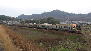 【走行動画】四国の鉄道シリーズ♯1 JR四国8600系