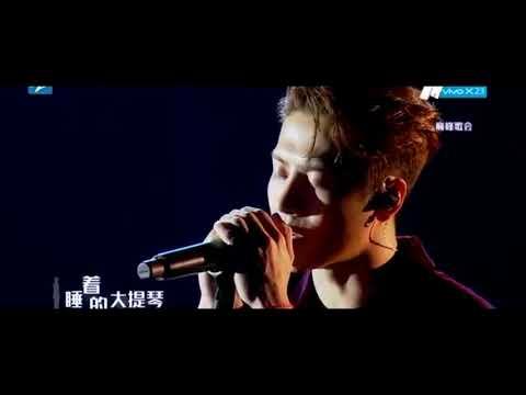 Jackson Wang 王嘉尔 - 《安静》Silence Lyrics (ENG/CHN/PIN YIN)