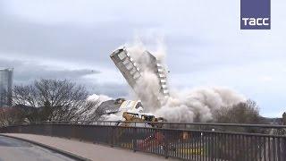 В Германии взорвали 60 метровый  Бонн центр