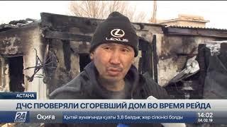 Гибель пятерых детей: родственник оказался свидетелем пожара