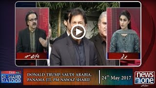 Live with Dr.Shahid Masood | 24-May-2017 | Donald Trump | Panama JIT | PM Nawaz | Saudi Arabia |