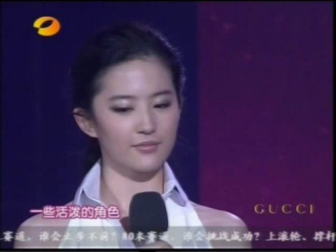 Liu yifei sings at a charity show