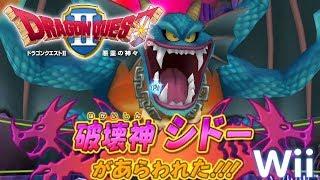 【DQMBV】ドラゴンクエスト モンスターバトルロード ビクトリー HD  レジェンドクエストII 全バトルまとめ (ハーゴン、シドー)
