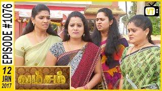 Vamsam - வம்சம் | Tamil Serial | Sun TV |  Epi 1076 | 12/01/2017