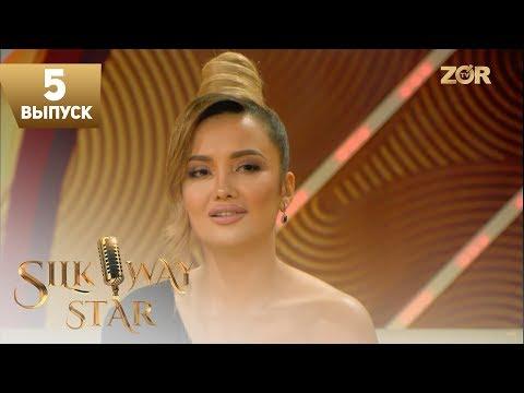 Silk Way Star 5-выпуск