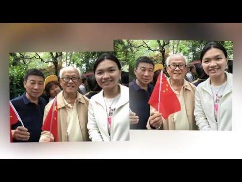 PCHS ALUMNI CHINA AVATAR GROUP TOUR 2016