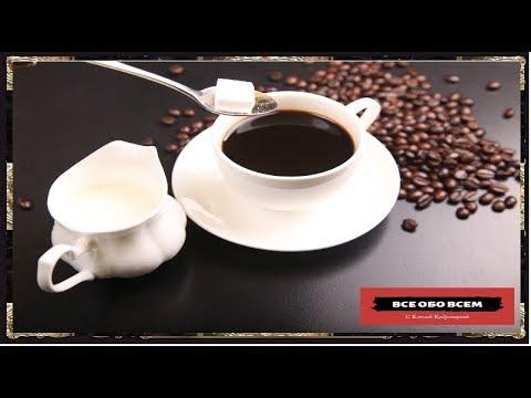 Вопрос: Как уменьшить содержание кофеина в зеленом чае?