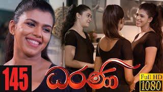 Dharani   Episode 145 5th April 2021 Thumbnail