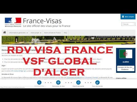 """RDV VISA FRANCE """" CENTRE VFS GLOBAL ALGERIE 2018"""""""