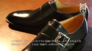 【松阪レザー】松阪牛の革を使用した上質な革小物