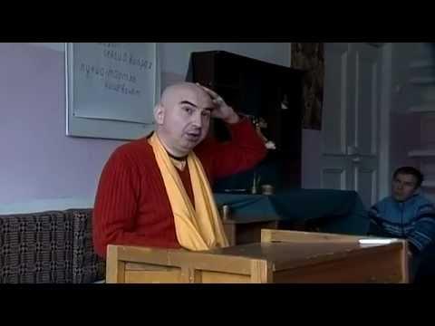 Шримад Бхагаватам 1.2.16 - Бхактиведанта Садху Свами