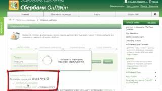видео Как Установить Сбербанк онлайн на Андроид
