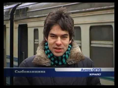 325 ЮЖД Неизвестные вокзалы