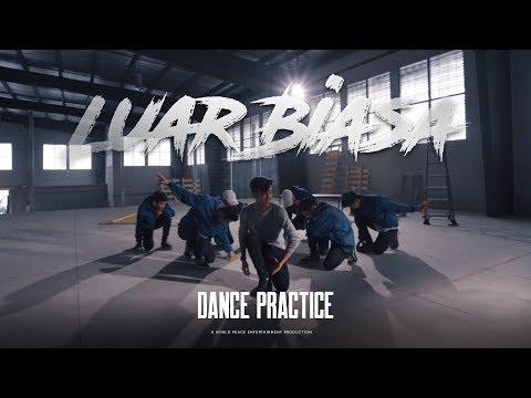 Ismail Izzani - Luar Biasa ft. Alif (Official Dance Practice)
