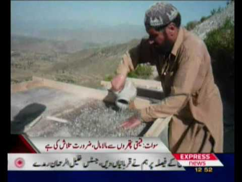 Gem Stone in Swat Valley Pakistan Sherin zada Express news Swat.flv