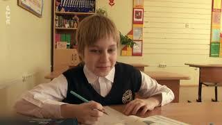 Kinderporträt: Kolya aus Russland