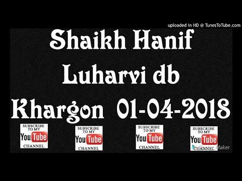 Shaikh Hanif Luharvi db   Khargon  01-04-2018