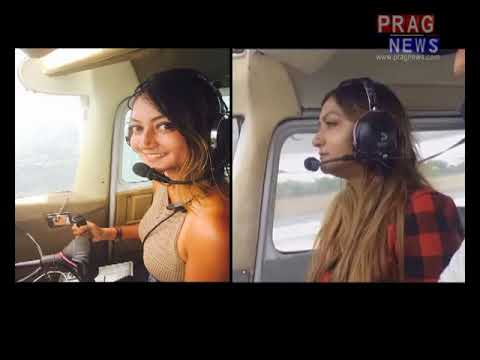 First woman commercial pilot from Assam takes her flight | Avishka Kashyap on her flight