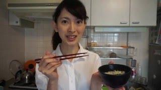 Рисовая каша с семью травами (Нанакуса Гаю七草がゆ)