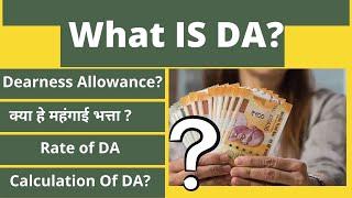 What Is DA(Dearness Allowance)