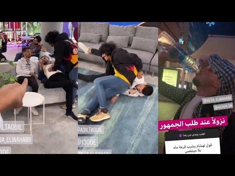سديم 3   رضا الوهابي وتحدياته مع باقي المشتركين تحشيش 😂 😂