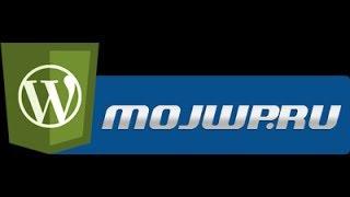 видео Способ удаления пунктов из админ меню WordPress