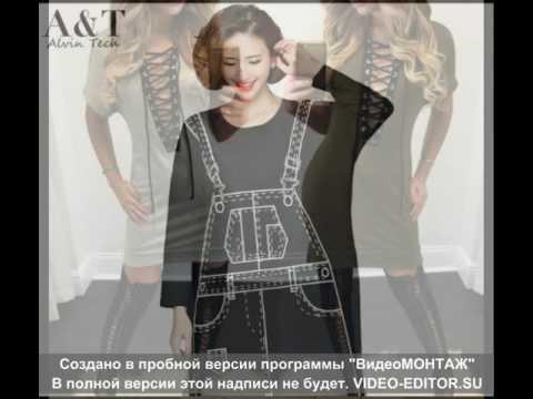 Женские блузки и рубашки на AliExpress