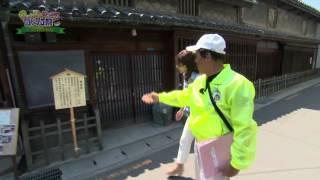 多度津町でまち歩きを体験 《香川県》