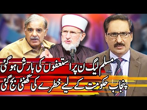 Kal Tak with Javed Chaudhry - 11 December 2017 | Express News