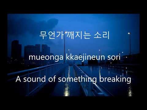 BTS V - 'Intro : Singularity' [Han_Rom_Eng] HD Lyrics