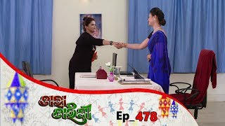 Tara Tarini | Full Ep 478 | 20th May 2019 | Odia Serial - TarangTV