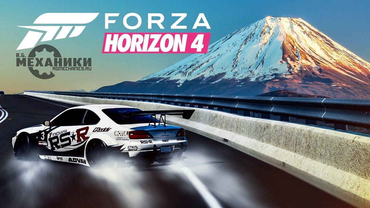Forza Horizon 4: Ultimate (Microsoft Studios) (RUS ENG MULTi) » R G
