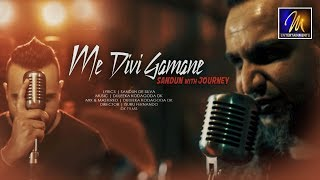 Me Divi Gamane - Sandun De Silva | Official Music Video | MEntertainments Thumbnail