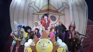 シネマ歌舞伎『スーパー歌舞伎Ⅱ ワンピース』予告編公開! 市川猿之助演...
