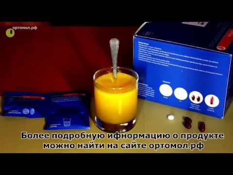 Orthomol Cardio инструкция на русском - фото 3