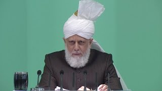 Friday Sermon: 8th January 2016 (Urdu)