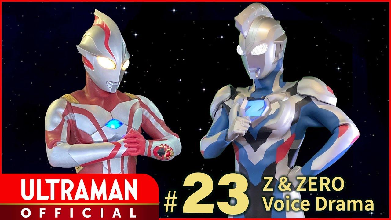 "Ultraman Z & Zero Voice #23: ""Examination Test 2"""
