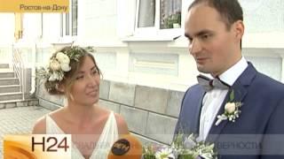 Свадьба в день сеиьи, любви и верности