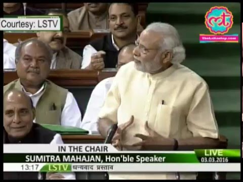 Narendra Modi's reply to Rahul Gandhi's Fair Lovely speech in LokSabha | 03.03.2016 | The Lallantop
