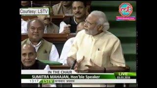 Narendra Modi's reply to Rahul Gandhi's Fair Lovely speech in LokSabha | The Lallantop