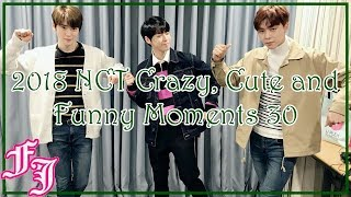 2018 NCT Crazy, Cute and Funny Moments 30 MP3