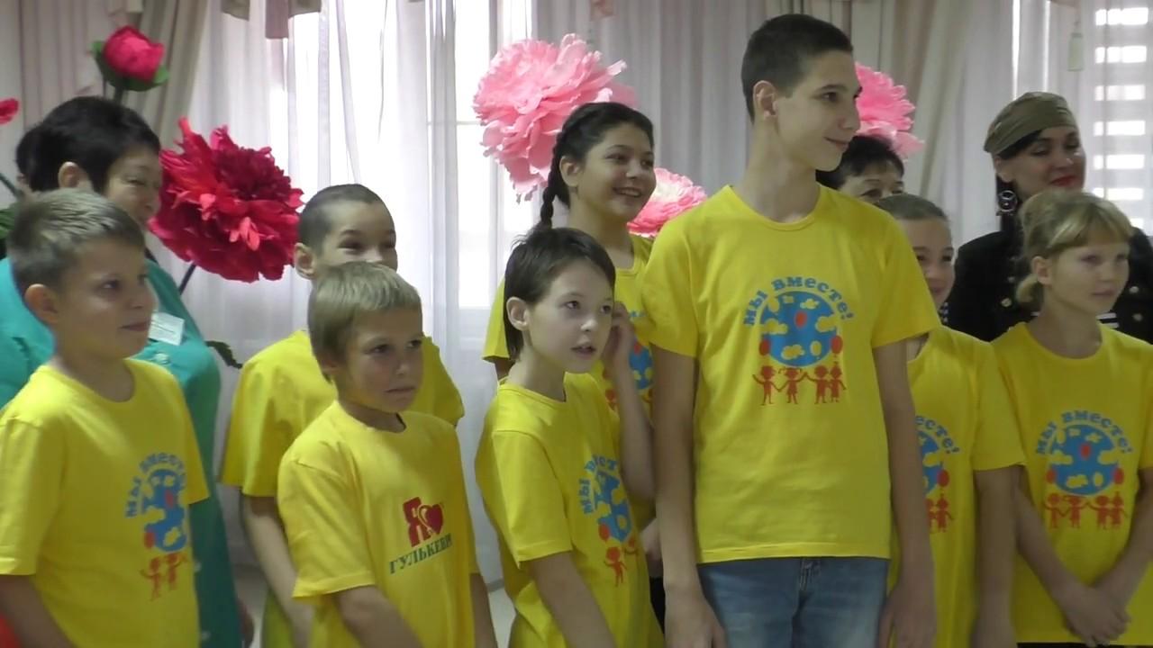 """День инвалидов на """"Острове детства"""""""