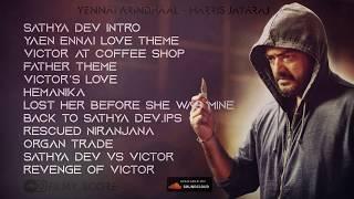 Yennai Arindhaal [BGM] Original Bgm Soundtrack by Harris Jayaraj | Filmy Score