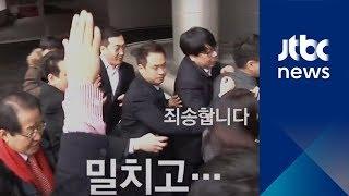 """""""거짓말 방송"""" 홍준표, MBN 취재 거부…기자들과 몸싸움도"""