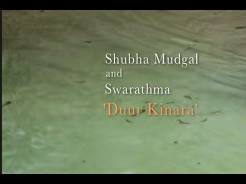 Mix - Swarathma